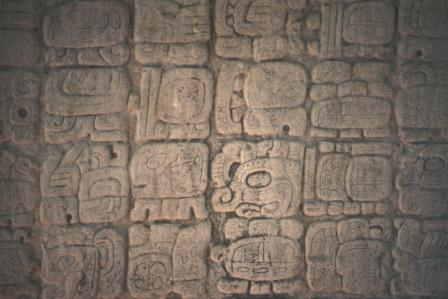 mayan essay This free history essay on essay: mayan mathematics, calendar, astronomy and maya today is perfect for history students to use as an example.